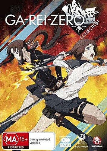 Ga-Rei-Zero Collection - Rei Ga