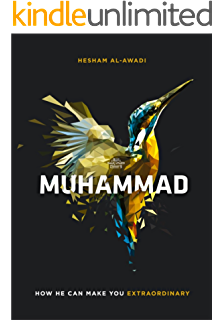 Heavens bankers inside the hidden world of islamic finance ebook muhammad how he can make you extraordinary fandeluxe Choice Image