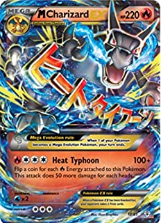 image regarding Printable Pokemon Cards Mega Ex known as : Mega/M Charizard EX (XY Flashfire #13/106) Unusual