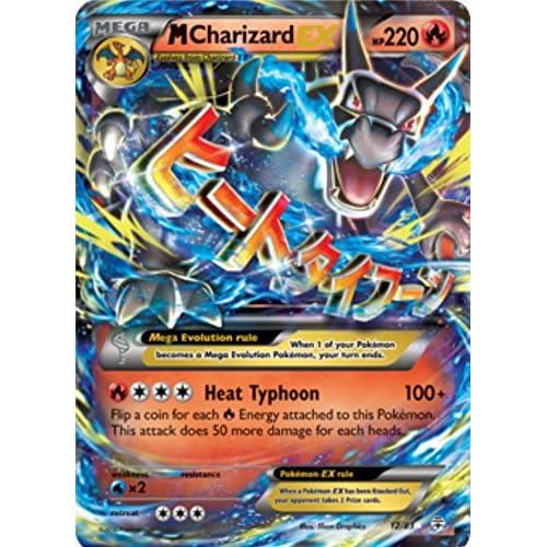 Charizard Cards: Amazon.com