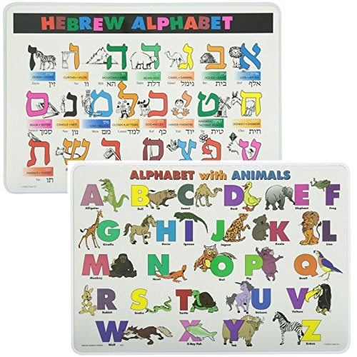 (Painless Learning Educational Placematsfor Kids Hebrew and English Alphabet Laminated Washable Reversible Activities Set of)