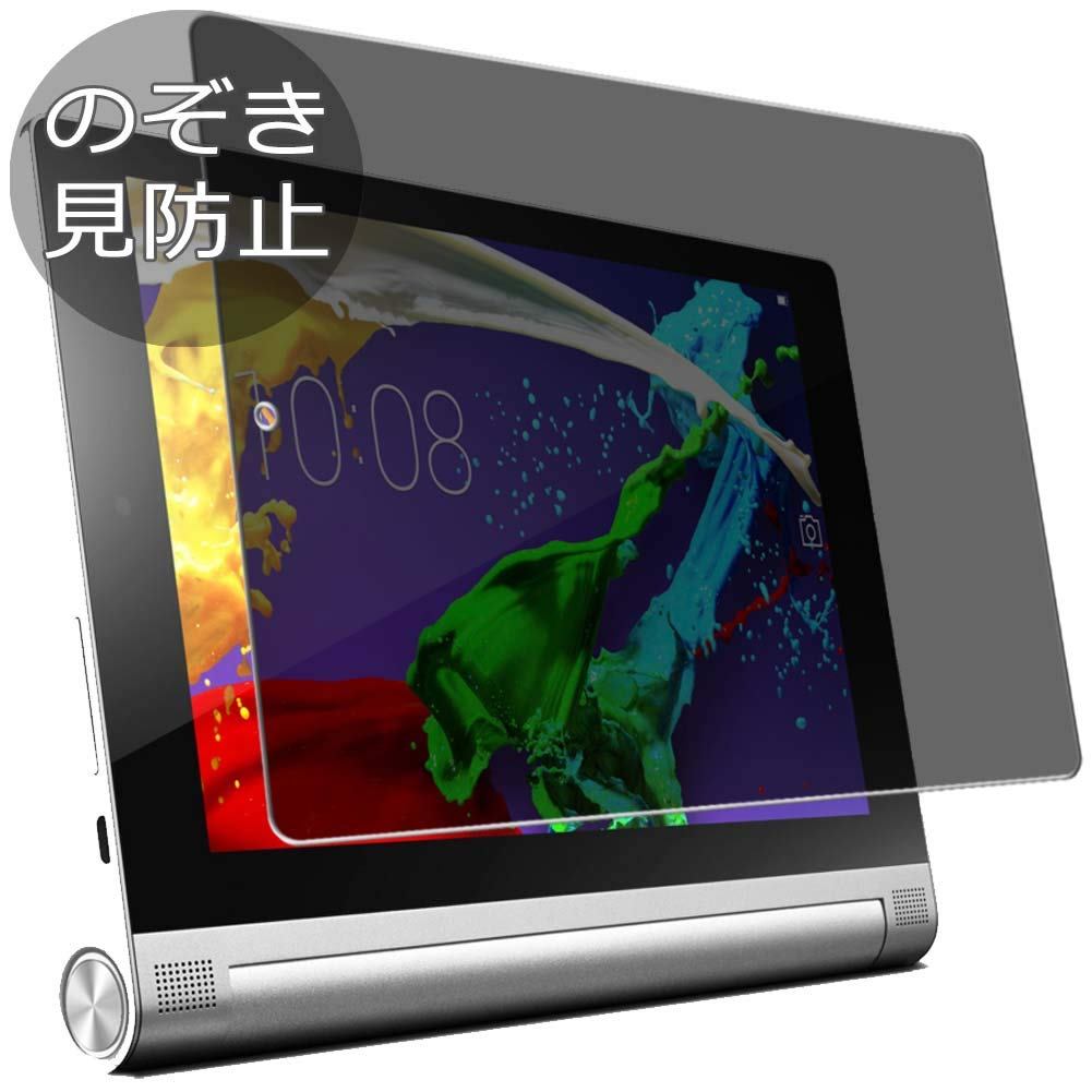 Amazon.com: Synvy Privacy Screen Protector Film for Lenovo ...