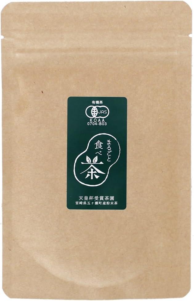 水に溶かせる『まるごと食べ茶』40g×1袋 農薬不使用・有機栽培 [厳選一番茶使用]