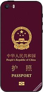 حافظة لهاتف آيفون 5 - جواز سفر الصين