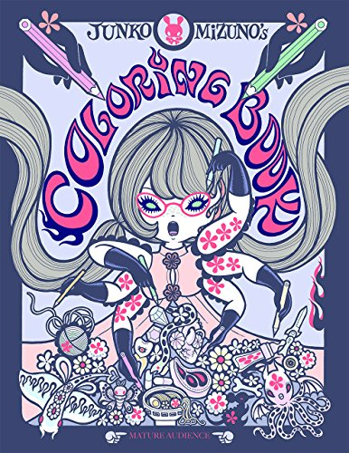 Junko Mizuno's distinctive lines are yours to fill with the colors of your imagination. This coloring book is packed full of images of strong, sexy women, strange foods, adorable aliens, powerful gods, unusual paper dolls, and more. Junko Mizuno's ic...