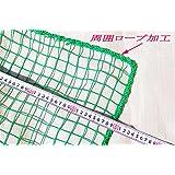 ゴルフ練習用品(ゴルフネット高さ3m)3m×12m〜3m×50m