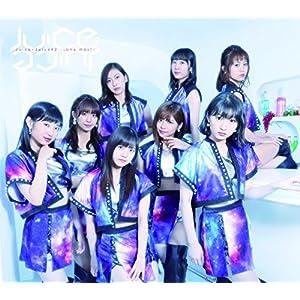 Juice=Juice#2 -¡Una más!-【通常盤】