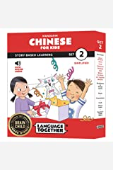 Mandarin for Kids: 10 Early Beginner Reader Books with Online Audio, Pinyin, Simplified Chinese (Set 2) Paperback