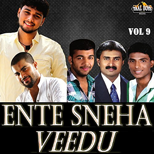 What Sneha Veedu image sex reserve