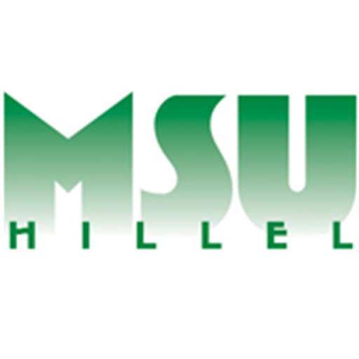 Amazon.com: MSU Hillel: Appstore for Android