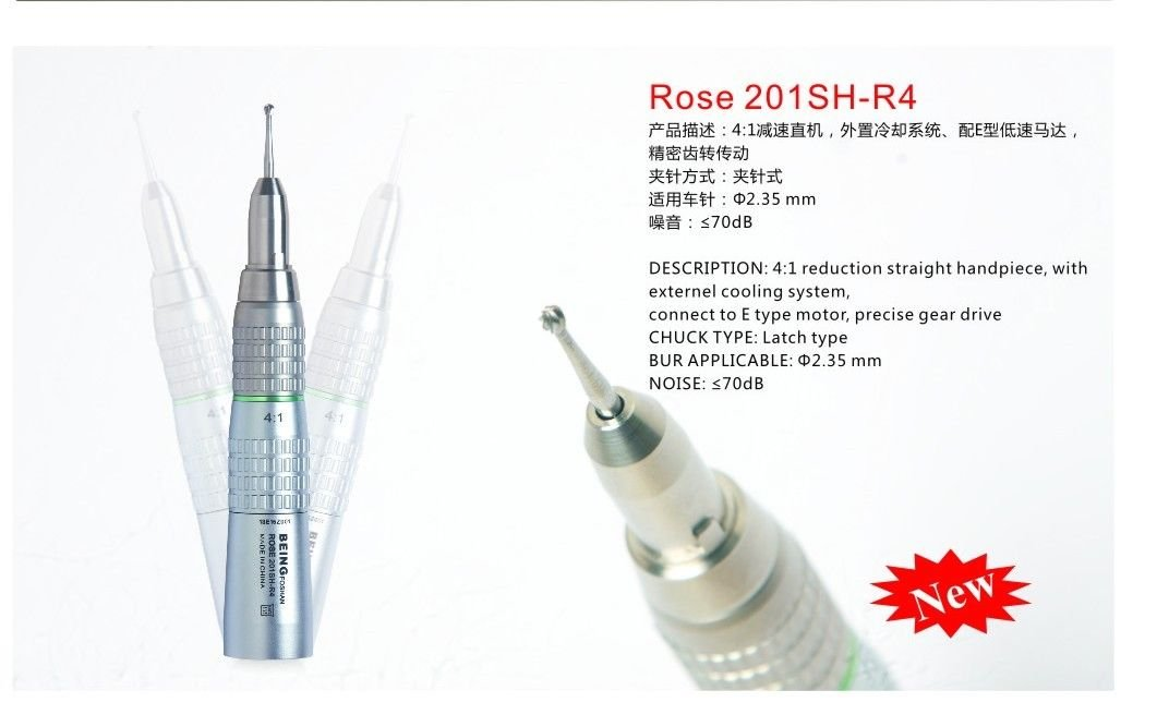 ストレートハンドピースRose201SH-R4-減速4:1 B07FKKLSG7