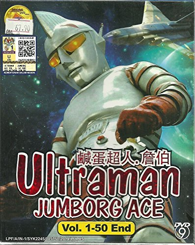 ultraman ace - 5