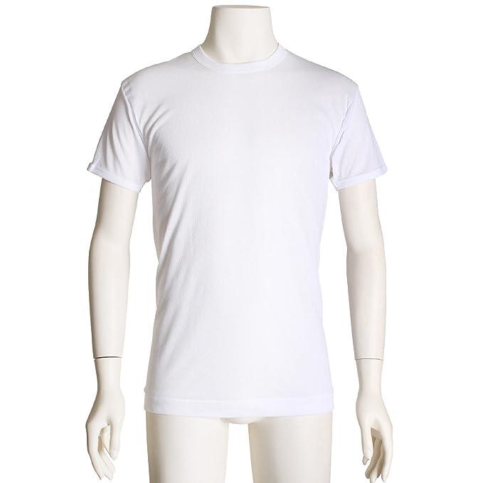 メンズ インナーシャツ 肌着 抗菌防臭 半袖 クルーネック Tシャツ 2枚組 LLサイズ