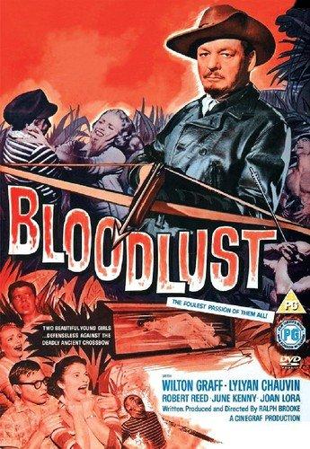 Bloodlust (UK PAL Region