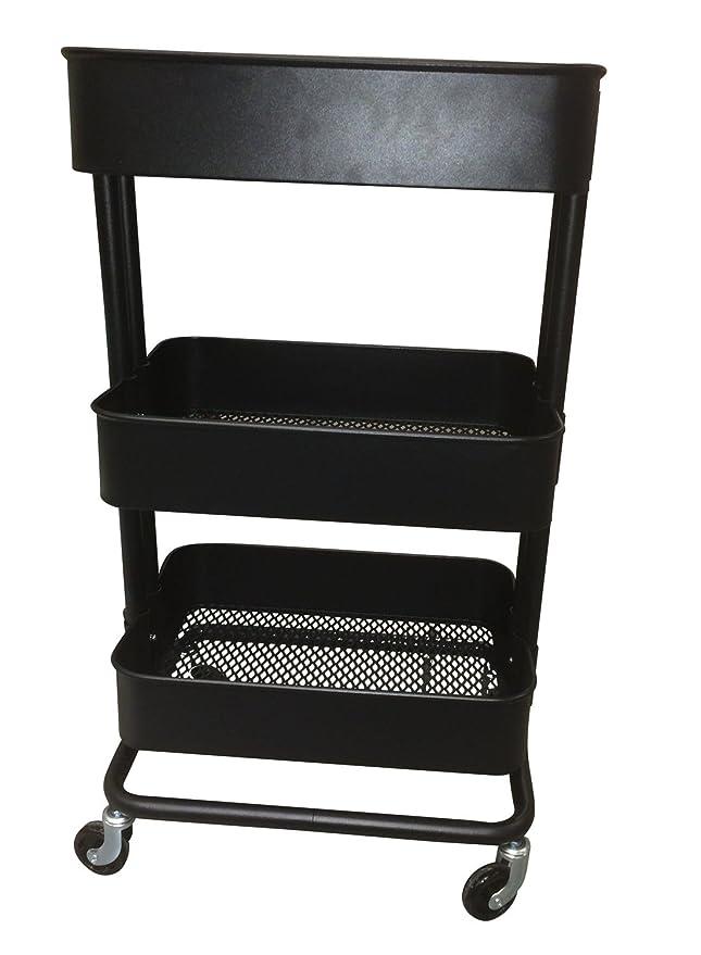 IKEA Raskog 903.339.76 - Carro de herramientas (tamaño 13, 3/4 x 17, 3/4 x 30, 3/4): Amazon.es: Hogar