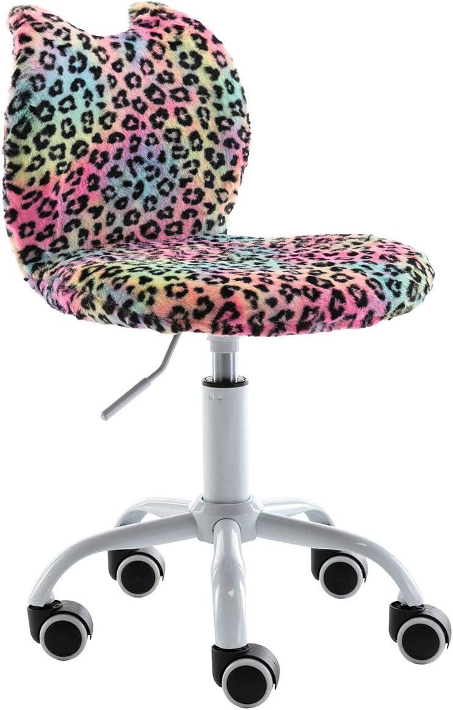 Guyou Swivel Ergonomic Kids Desk Chair Cute Cat Children Study Chair Downy Animal Playing Chair(Leopard Print)