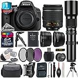 Holiday Saving Bundle for D3300 DSLR Camera + 18-55mm VR Lens + 500mm Telephoto Lens + 0.43X Wide Angle Lens + 2.2x Telephoto Lens + 1yr Extended Warranty + UV-CPL-FLD - International Version