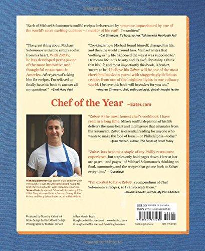 Zahav-A-World-of-Israeli-Cooking