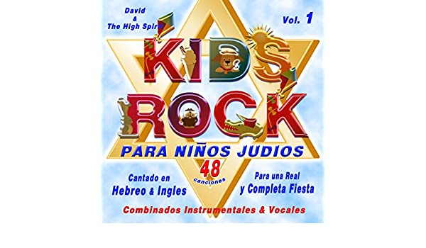 Kids Rock para Niños Judios, Vol. 1 by David and the High Spirit on Amazon Music - Amazon.com