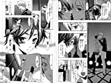 Animation - A Town Where You Live (Kimi No Iru Machi) Vol.3 [Japan BD] ASBD-1087