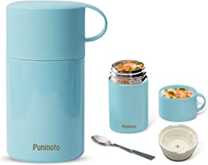 Insulated Food Jar - 20 Oz Stainless Steel Lunch Thermos with Spoon - Hot Cold LeakProof Lunch Box for School Office Picnic Travel Outdoors - BPA Free(Blue)