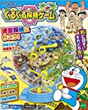 Exploration Game Round Doraemon