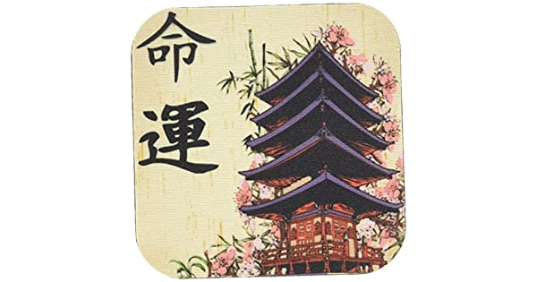 Amazon.com: dooni diseños Oriental inspired Designs ...