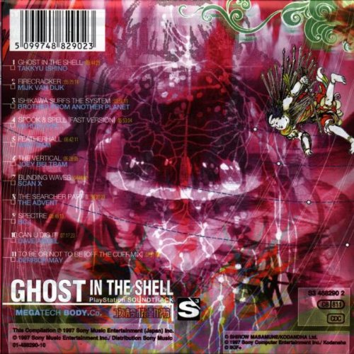 Ghost in the Shell                                                                                                                                                                                                                                                    <span class=