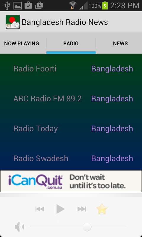Amazon com: Bangladesh Radio News: Appstore for Android