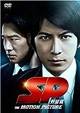 SP 野望篇 DVD通常版