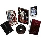 十二大戦 ディレクターズカット版 Vol.4 [Blu-ray]