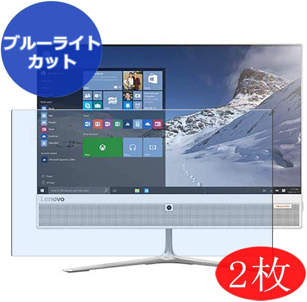 【2 Pack】 Synvy Anti Blue Light Screen Protector for Lenovo ideacentre AIO 510 22