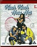 Kuch Kuch Hota Hai ||Bollywood Movie India