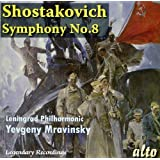 Chostakovitch : Symphonie n° 8