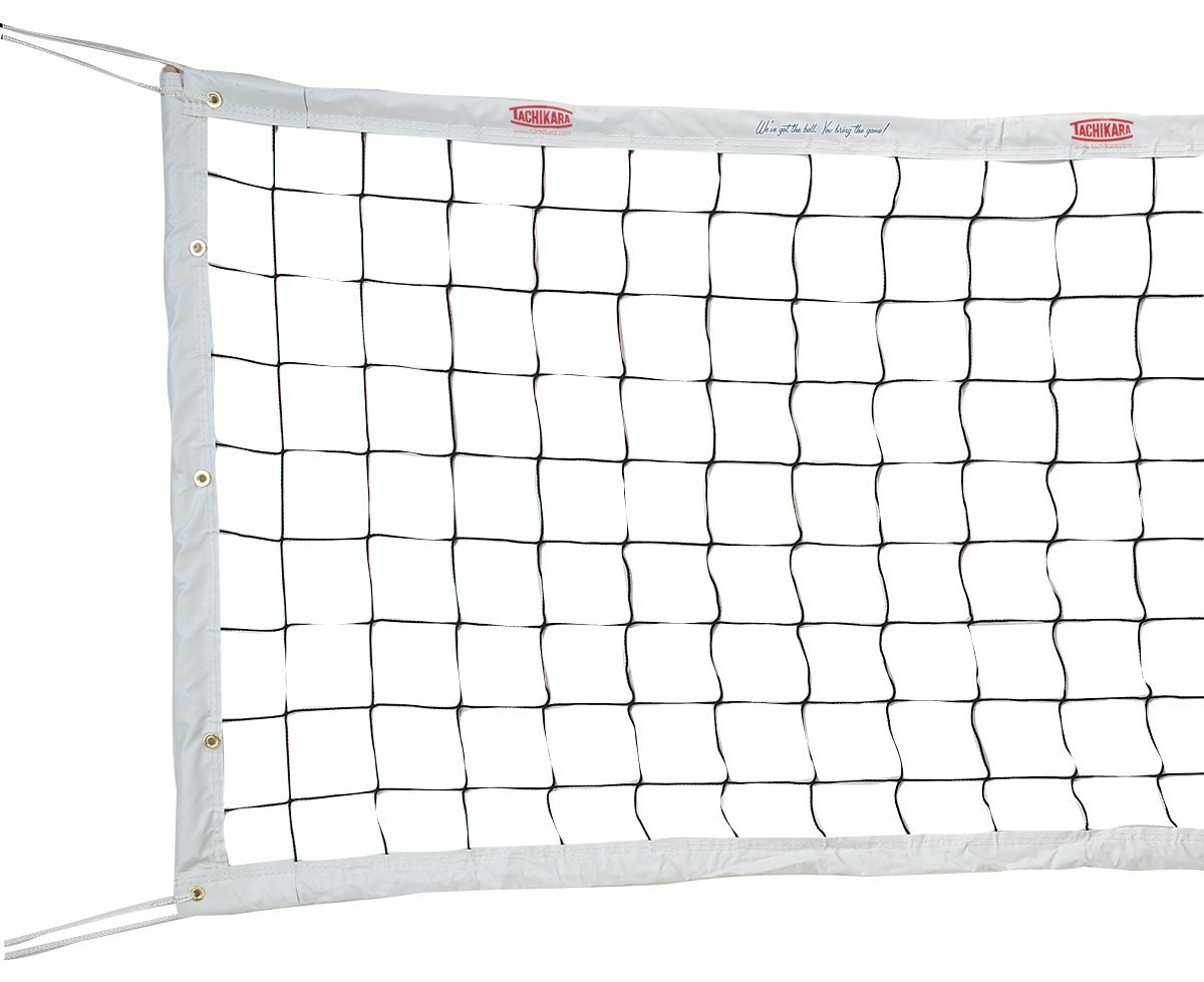 Tachikara Professional Volleyball Net by Tachikara