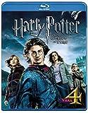 ハリー・ポッターと炎のゴブレット [WB COLLECTION][AmazonDVDコレクション] [Blu-ray]