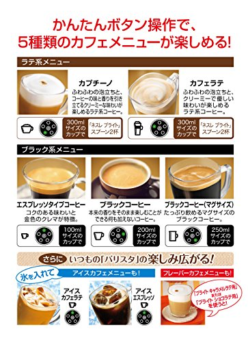 Nescafe Gold Blend varistor Red PM9631 by Nesurenihon (Image #3)