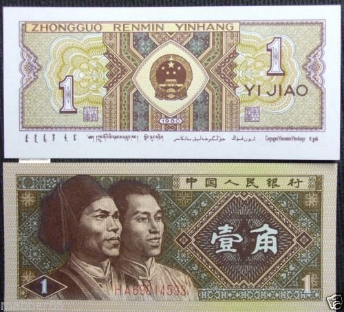(UNC NEW CHINA 1 YI JIAO BANKNOTE 1980 ASIA WORLD PAPER MONEY CURRENCY - Rare For collectors)