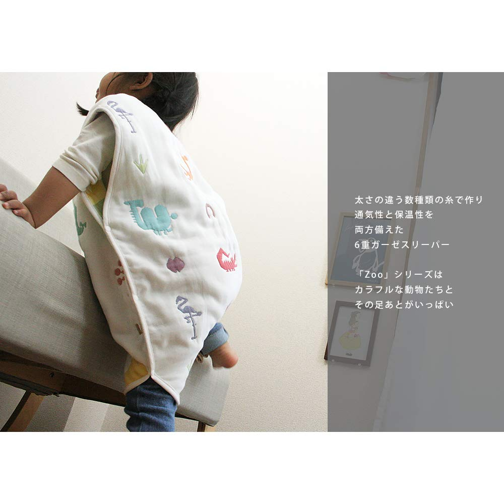 2108bbbbc3a16d Amazon | 国産 6重ガーゼ ベビースリーパー 《Zoo》【M】 【日本製】 | スリーパー | ベビー&マタニティ 通販
