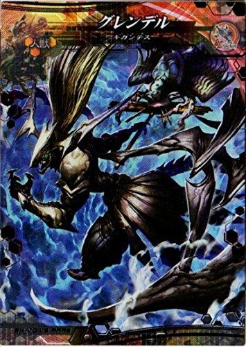ロード オブ ヴァーミリオン/人獣【LoV4.1】001 EVR グレンデル