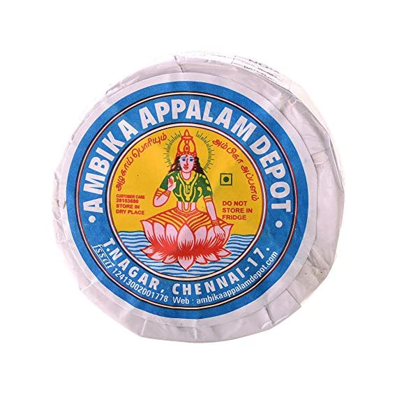 Ambika Appalam No 4 (Set of 2), Chennai 180 gm