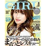 andGIRL 2019年8月号 カバーモデル:深田 恭子 ‐ ふかだ きょうこ