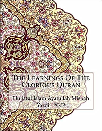 Book The Learnings Of The Glorious Quran