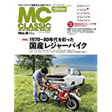 MC CLASSIC No.6