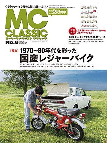 MC CLASSIC No.6 画像 A