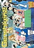 Genshiken 2 Lite Box Vols 1-3 (Episodes 1-12)
