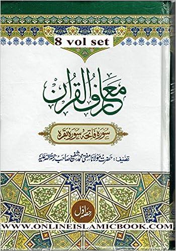 Maariful Qur'an Urdu 8 Vol Set: Mufti Shafi: Amazon com: Books