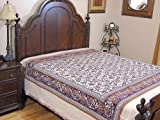 Ethnic Decor Cotton Duvet India Inspired Bedding Floral Paisley Reversible Style ~ Queen