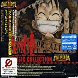 One Piece the Movie: Dead End No Bouken Music (2003-03-05)