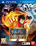 One Piece Kaizoku Musou 2 (Chinese Version) [Region Free Asia Pacific Edition] PlayStation Vita PS Vita PSV GAME by Namco Bandai Games